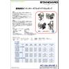 (STD)電動駆動式ダブルダイアフラムポンプ 製品画像
