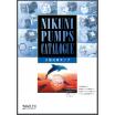 株式会社ニクニ 小型汎用ポンプ総合カタログ 製品画像