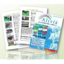 はがして貼る!震度7クラスの耐久力耐震シート「Alivia」 製品画像