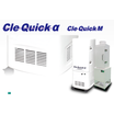 中型脱臭装置(脱臭機)『Cle Quick α』 製品画像