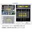 遠隔監視制御システム 製品画像