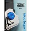 株式会社マイクロサポート 製品総合カタログ 製品画像