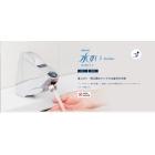 シンプルな後付け自動水栓『水すい-Sui Sui』単水栓タイプ 製品画像