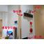 【導入事例】内視鏡専門の消化器科クリニック [コールシステム] 製品画像