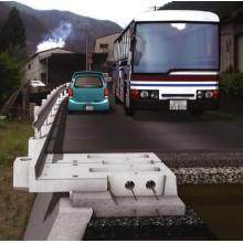 簡易張出式道路拡幅工法『ロードプラス』 製品画像