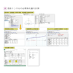 換気設計システム「APS-V」 製品画像
