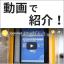 【動画で紹介!】ケルダール自動蒸留装置『ベーパデス』 製品画像