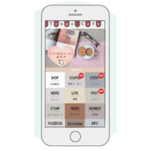 ショップ用スマホアプリ 製品画像