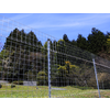 獣害防止柵『WMフェンス』 製品画像