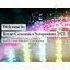 テカン初のヴァーチャルゲノミクスシンポジウム 2月24日開催 製品画像