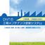 工場設備・工場施設改修に「DNTの工場メンテナンス塗装システム」 製品画像