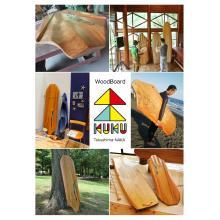 WoodBoard KUKU 製品画像