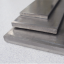 特殊平鋼 製品画像
