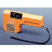 ハンディ型検針器『ATTER-53A』 製品画像