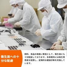 【実績約20万セット/年間】食品加工室 製品画像