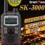 携帯型IP無線機『SK-3000』 製品画像