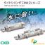 【新製品2016】タイトシリンダSUS ver CMK2シリーズ 製品画像