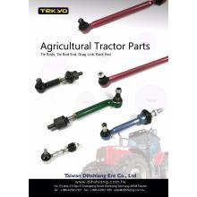 トラクター部品 製品画像