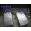 ファインバブル(マイクロバブル)を利用した超音波洗浄機 製品画像