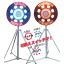 大型回転警告灯『ウルトラ・アイ』 製品画像