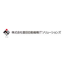 生産管理システム『TPiCS-X』 製品画像