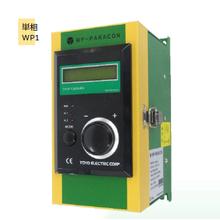 サイリスタ式 ヒータ温度制御ユニット『WPシリーズ』 製品画像