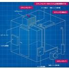 高鮮度冷蔵システム『FCRシステム』 製品画像