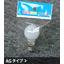 【吊り下げ式パッケージ】セリーヌタイプ『AG・BGタイプ』 製品画像