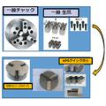 【導入事例-04】農業機械部品・製造 製品画像
