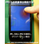【超薄型触覚フィルム採用事例】FPDへの荷重検出機能付加 製品画像