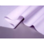 ポリエステル特殊起毛繊維『アタリカット』 製品画像