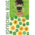2018年最新版『ヒロスギ総合カタログ』無料進呈中! 製品画像