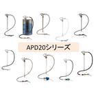 エアプレッシャーポンプ「APD-20シリーズ」 製品画像