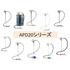 オイル・溶剤用ドラムポンプ「APD-20シリーズ」エア密閉加圧式 製品画像