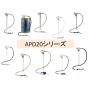 オイル・溶剤用ドラムポンプ「APD-20シリーズ」【防爆タイプ】 製品画像