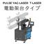 レーザー溶接機  T-LASER 電動架台タイプ 製品画像