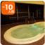 機能性浴槽「ヘルスパシリーズ:NA4200G」 製品画像