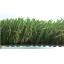 人工芝形状記憶タイプ 製品画像