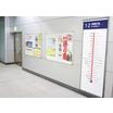 【タンパーグリップ導入事例】つくばエクスプレス様つくば駅 製品画像