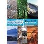 ケイエフの土木工事関連資材 総合カタログ プレゼント! 製品画像