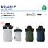 ビル作業の熱中症対策に!フルハーネス・安全帯の空調服 製品画像