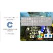 技術資料「マツダの特注金属カラー製品事例紹介」 製品画像