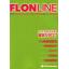 FLONLINEフッ素樹脂製品・関連機器 総合カタログプレゼント 製品画像