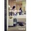冷蔵機器『ミニバー&プロセーフ&ワインセラー』総合カタログ 製品画像