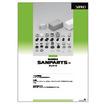 サンパーツ(SANPARTS) 電材電装部品カタログ 製品画像