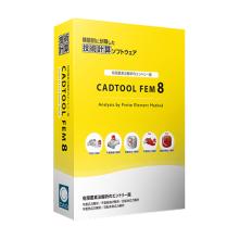 低価格!有限要素法応力解析ソフト CADTOOL FEM8 製品画像