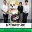 『NXP FSE』導入事例≪株式会社セラヴィリゾート泉郷 様≫ 製品画像