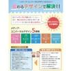 カタログデザイン印刷(翻訳)お任せ下さい 製品画像