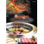 『SHINPO 無煙ロースター』総合カタログ 製品画像