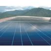 太陽光発電システム『HELIOSシリーズ』 製品画像